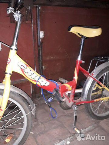 Велосипед 89195640477 купить 1