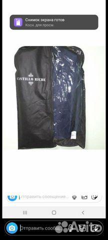 Костюм и брюк 89204440224 купить 1