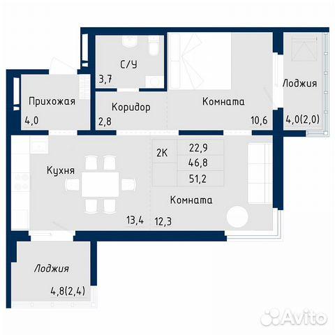 2-к квартира, 52 м², 6/18 эт. 89619858358 купить 1