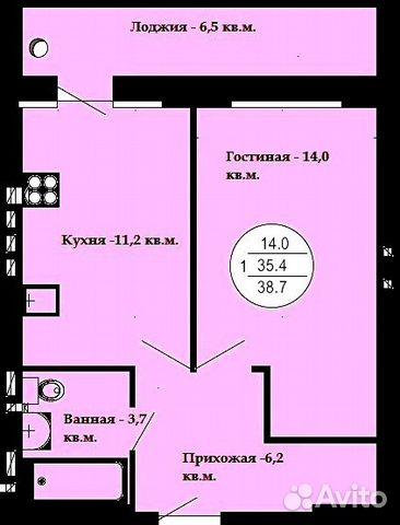 1-к квартира, 39.2 м², 5/5 эт. 89027352510 купить 1