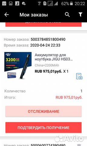 Аккумулятор для ноутбука  89500361110 купить 1
