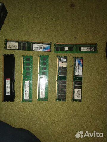 Оперативная память  89114066418 купить 1