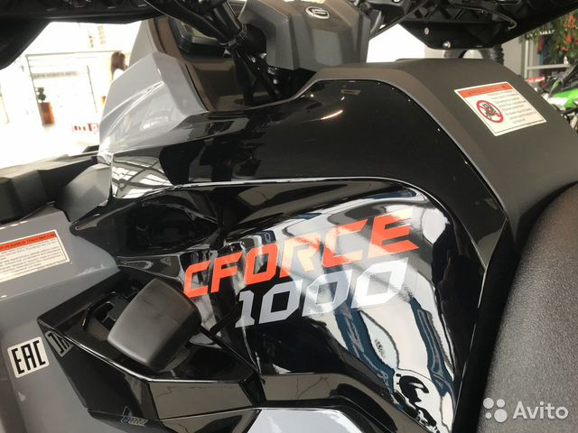 Квадроцикл CF Moto X10 EPS 88792225000 купить 8