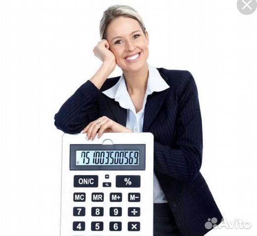 вакансии бухгалтера в ип в спб