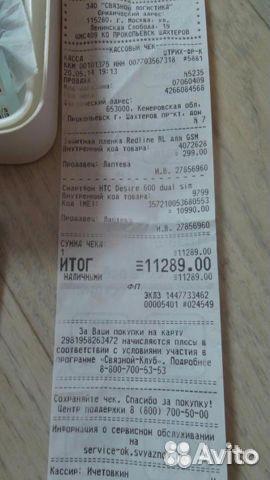 Телефон HTC Desire 600 dual sim  89248292931 купить 5