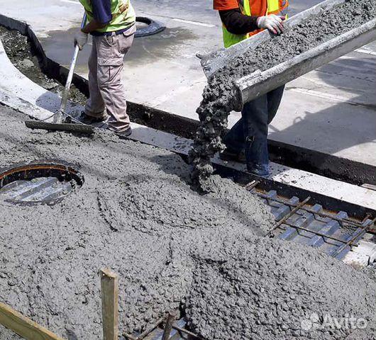 Устюжна купить бетон бетон с пенетроном