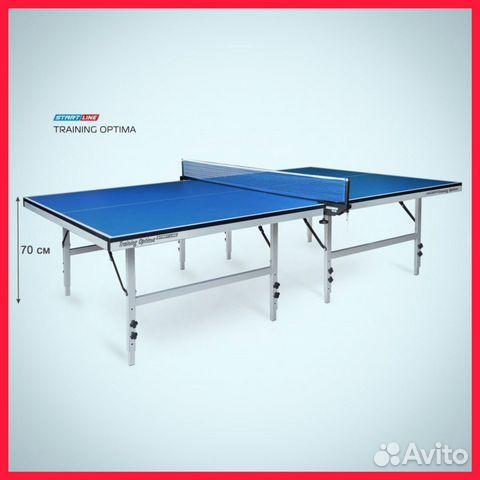 Теннисный стол 89956997140 купить 2