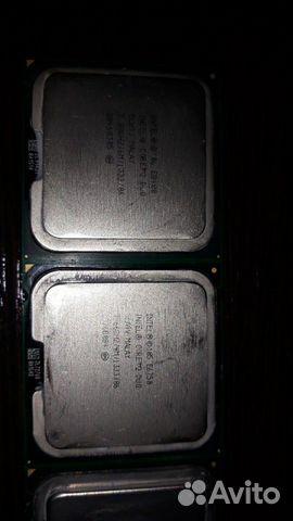 CPU intel775/AMD AM2 89524132129 купить 2