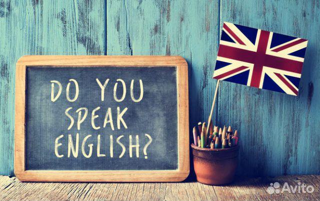 English for you  89619567385 купить 1