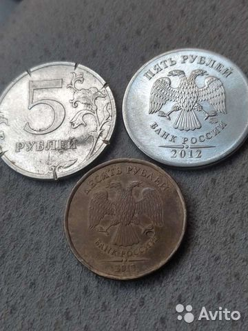 Бракованные монеты  89284433306 купить 1