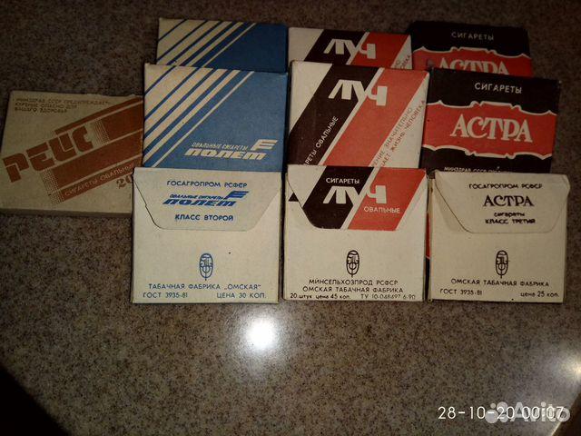 купить сигареты на авито омск