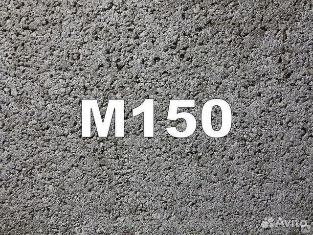 бетон купить в майкопе