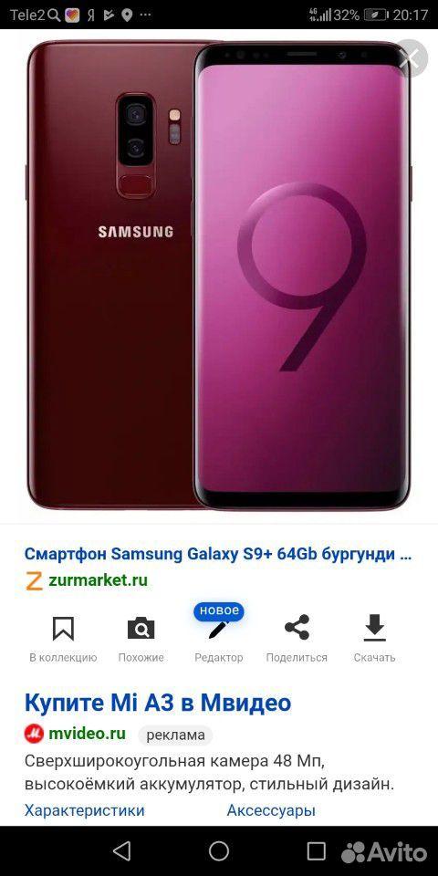 Айфон 5 новый, полный комплект. Есть SAMSUNG S9, н