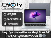 "Ноутбук Huawei Honor MagicBook 14"" i5/8GB/256GB"