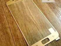Защитное стекло для SAMSUNG S7 золотое