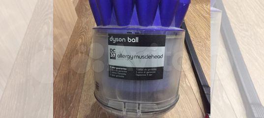 Купить dyson на авито как разобрать пылесос дайсон dc32