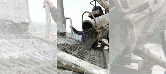 покойный бетон