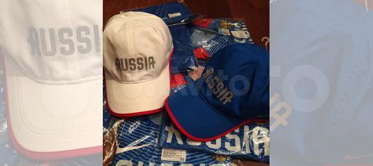 Бейсболка кепка Nike Сборной России,экипировка 18г купить в Москве на Avito  — Объявления на сайте Авито 31d4913be73