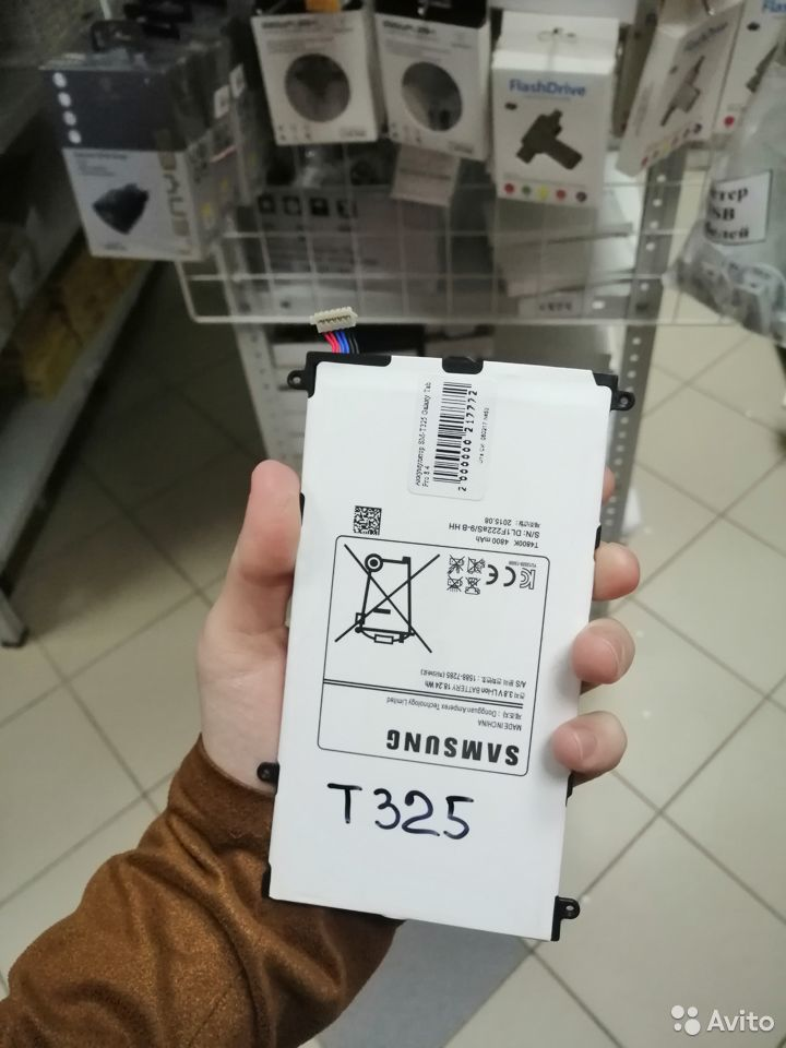Акб Samsung SM-T325/T320/T321 Galaxy Tab Pro 8.4  89003081353 купить 7