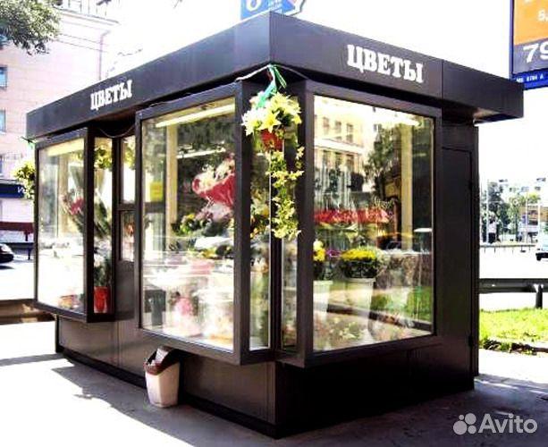 89220004530  Цветочный магазин