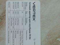 Vertex Сетевой адаптер питания для ноутбуков