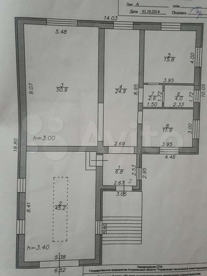 Дом 452 м² на участке 8 сот.  89996010777 купить 10