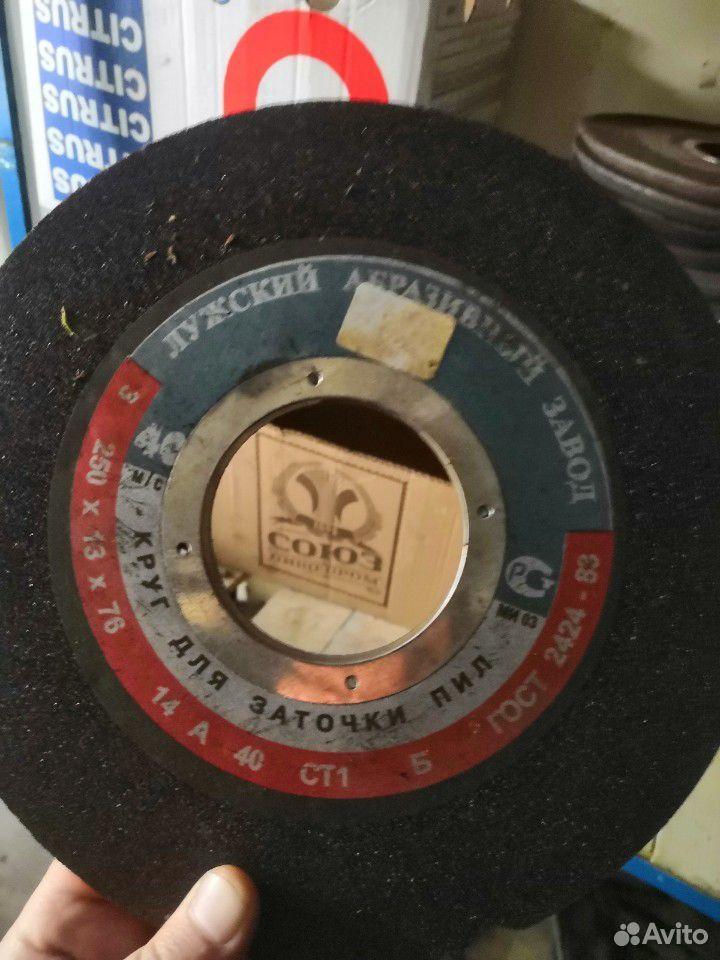 Абразивные круги для заточки пил  89127126967 купить 7
