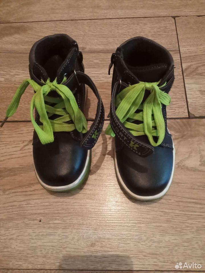 Ботинки  89240227690 купить 3