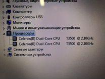 Ноутбук eMachines е528 15.6 дюйм.4Gb ram Wind7