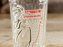 """Стакан граненый """"Лучшему директору"""""""