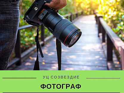 Фотография медведева денег нет вы держитесь открытым
