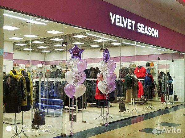 Инвестиции в сеть 39 магазинов одежды, 25 годовых  89523561238 купить 1