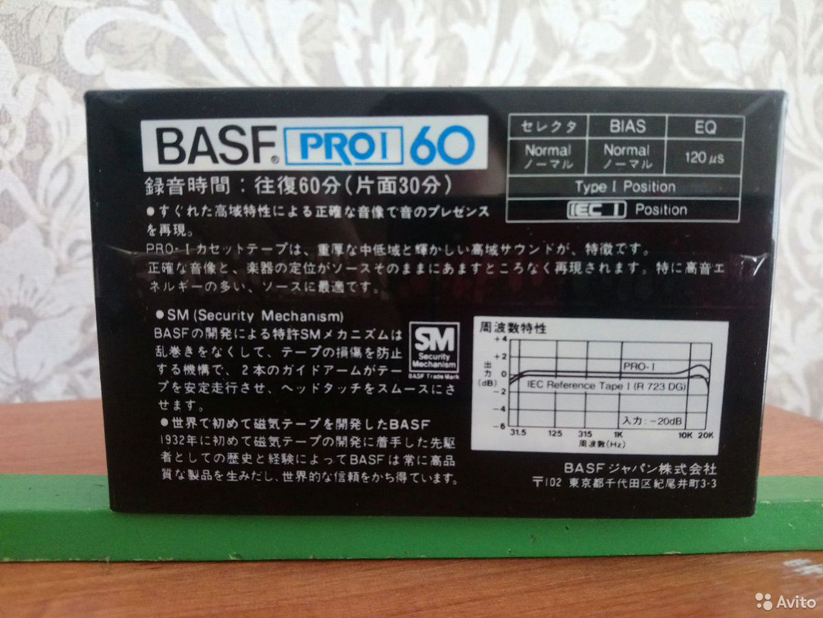 Аудиокассеты basf PRO I 60 (2pack)  89147250335 купить 3