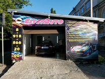 Продам гаражи с автомойкой