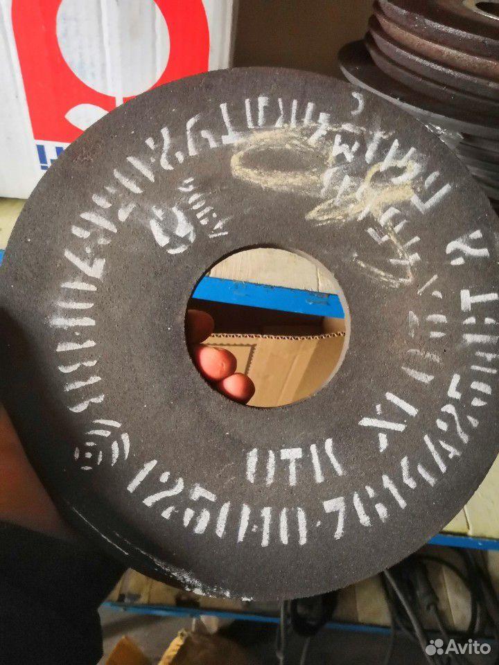 Абразивные круги для заточки пил  89127126967 купить 9