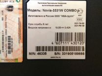 Ноутбук IRU Novia 3331W combo 1,6GHz озу 1Гб