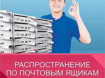 Работа в красноярске свежие вакансии для девушек без опыта модельное агенство татарск