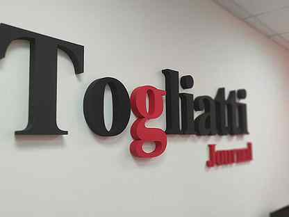 Глянцевый журнал togliatty journal