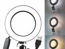 Световое кольцо со штативом (диаметр 26см)