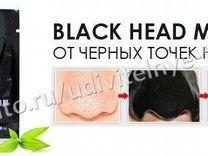 Оригинальная черная маска Black Mask пакетик