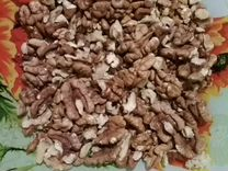 Продаются орехи