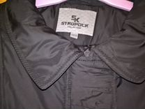 bcc3abd1069 пальто на синтепоне - Шубы