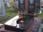 Памятники мемориальные таблички оградки