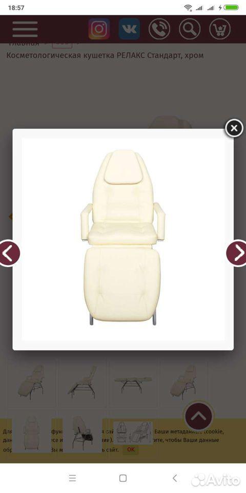 Косметологическое кресло релакс  89962164391 купить 1