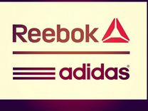 Скидка adidas, reebok в том числе дисконт