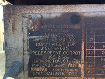 Сварочный аппарат 380V 220 ампер с реостатом