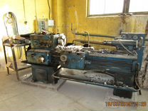 Оборудование для промышленнго бизнеса