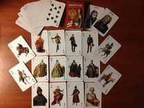 Русские, Царские игральные карты