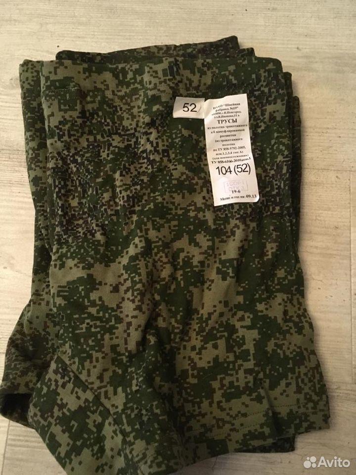 Военная форма  89633609818 купить 4
