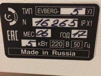 Электроприбор отопительный Evberg, 220В, 5кВт